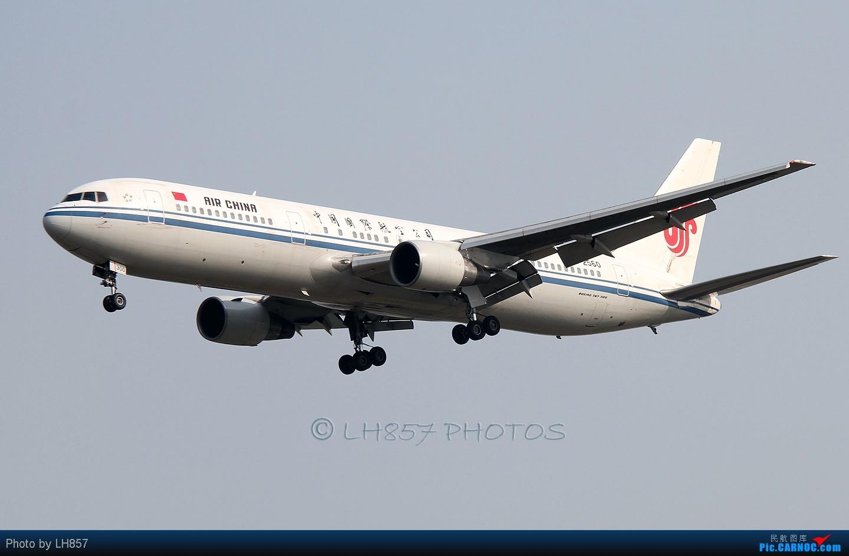 Re:[原创]战斗在PEK,追梦者,EK380,还有不知名的BBJ BOEING 767-300 B-2560 中国北京首都机场