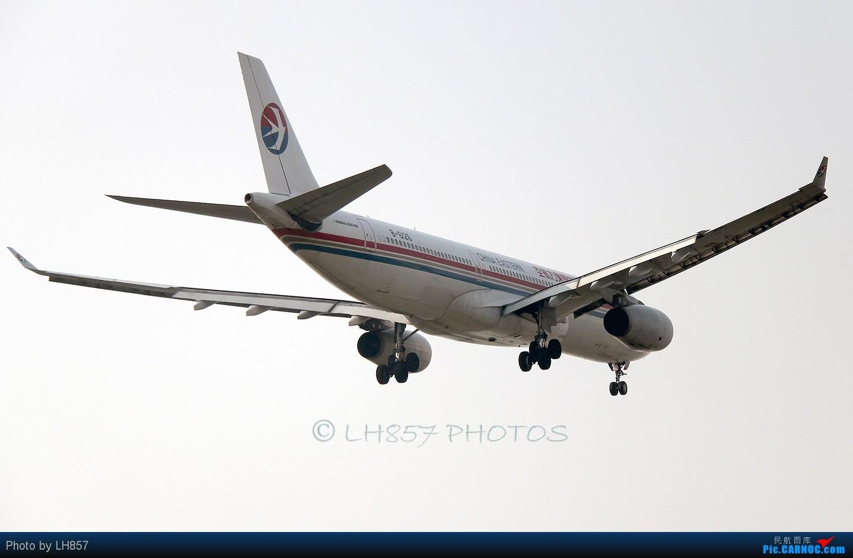 Re:[原创]战斗在PEK,追梦者,EK380,还有不知名的BBJ AIRBUS A330-300 B-6126 中国北京首都机场