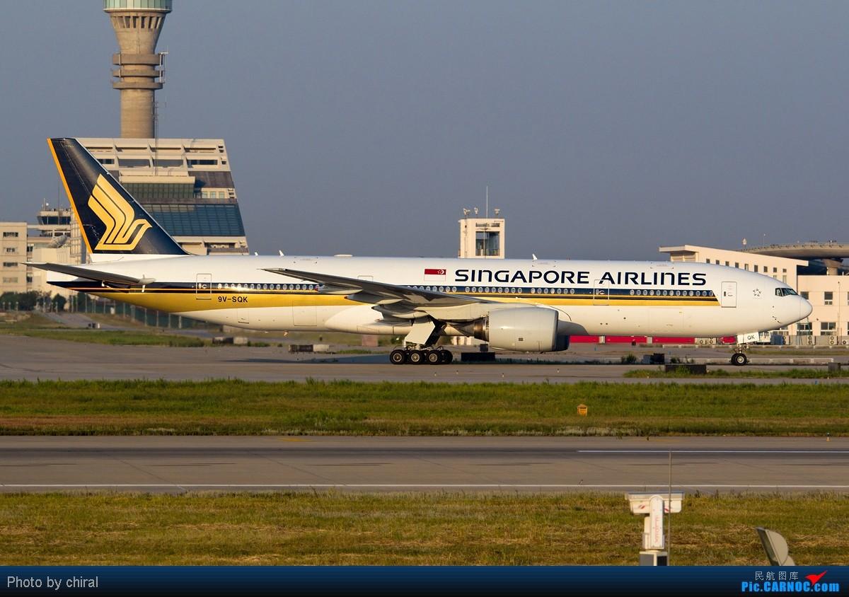 [原创]【Chiral】为了那能照清楚每只轮轱辘的阳光,梦幻的黄金一小时@周末清晨的PVG BOEING 777-212(ER) 9V-SQK 中国上海浦东机场