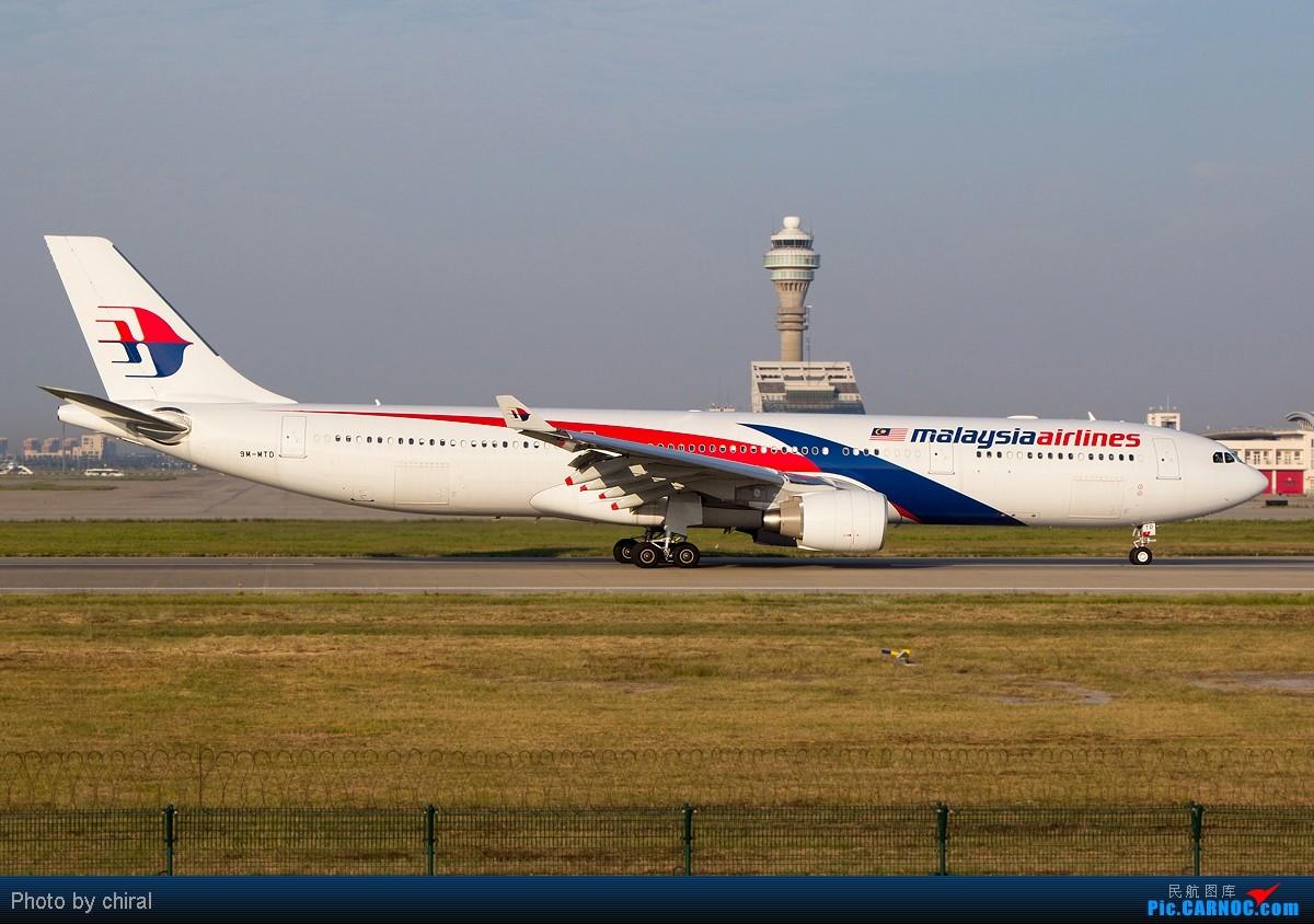 Re:[原创]【Chiral】为了那能照清楚每只轮轱辘的阳光,梦幻的黄金一小时@周末清晨的PVG AIRBUS A330-323X 9M-MTD 中国上海浦东机场