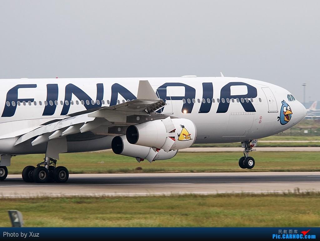 [原创]愤怒的小鸟来了 AIRBUS A340-300 OH-LQD 中国上海浦东机场