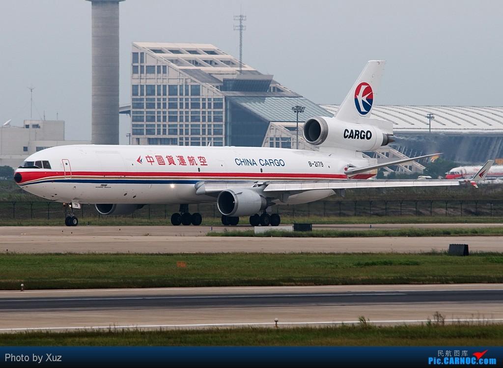 Re:[原创]PVG,PVG,还是PVG MCDONNELL DOUGLAS MD-11 B-2179 中国上海浦东机场