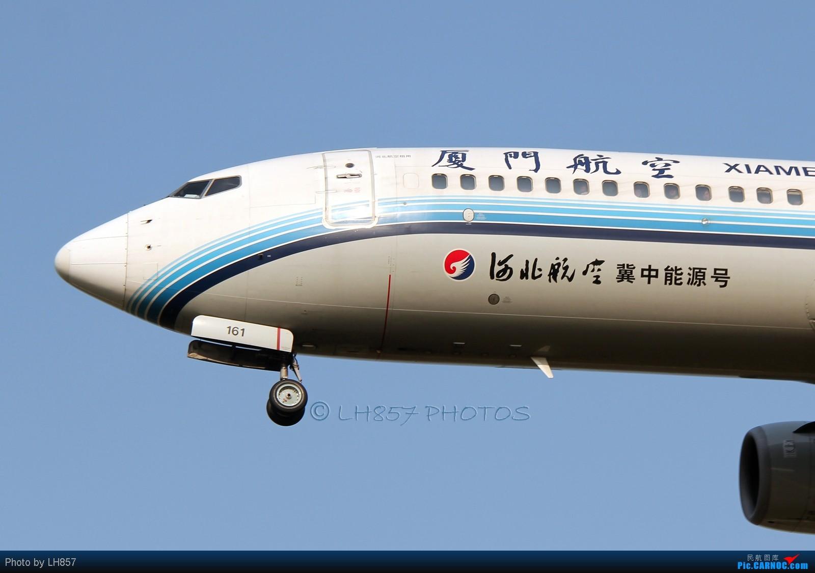 [原创]好天气下蛋疼的石家庄总是有亮点 1600大图 BOEING 737-800 B-5161 中国石家庄正定机场