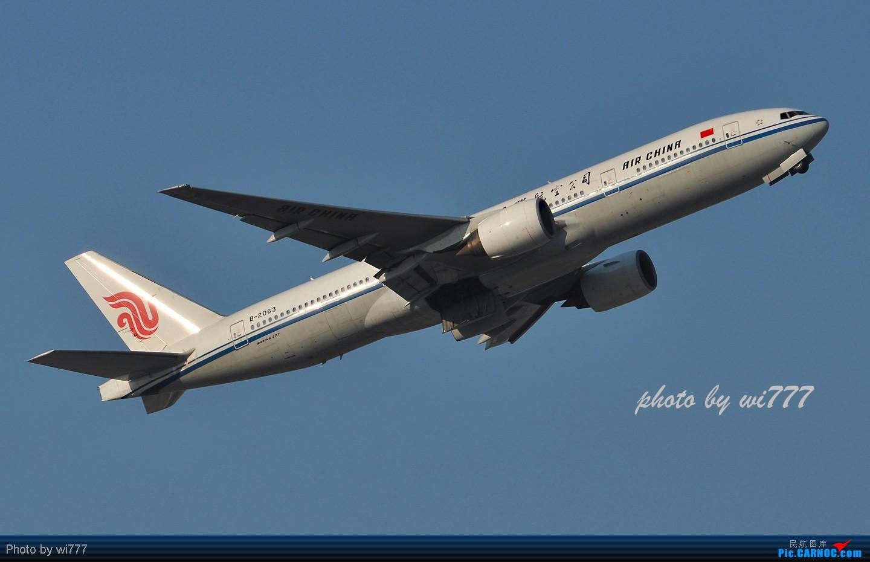 Re:[原创]换新镜头后第一帖!!!初探T3东跑神仙位!!各种外航!!各种给力的大坡度爬升! BOEING 777-200 B-2063 首都国际机场