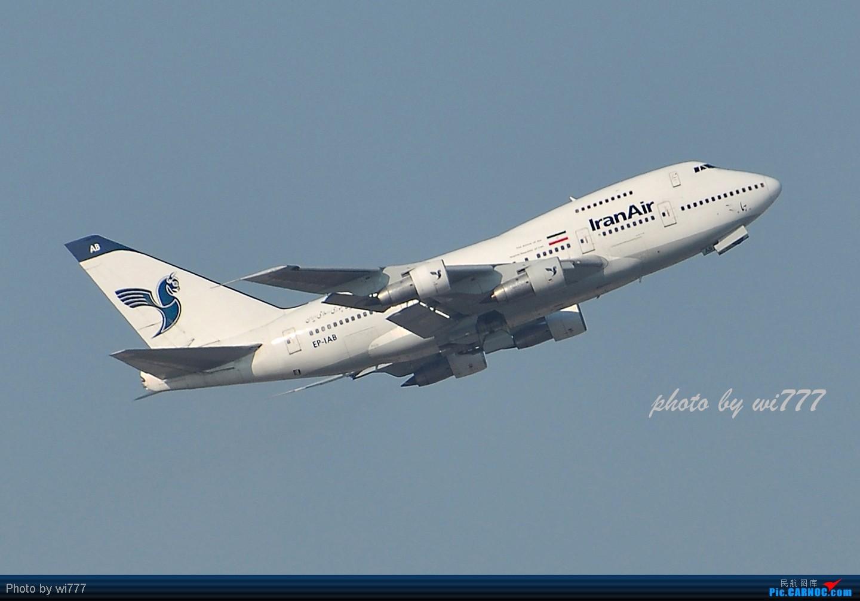 Re:[原创]换新镜头后第一帖!!!初探T3东跑神仙位!!各种外航!!各种给力的大坡度爬升! BOEING 747-SP EP-IAB 首都国际机场