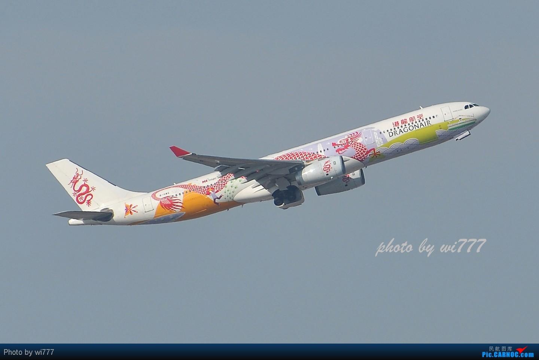 Re:[原创]换新镜头后第一帖!!!初探T3东跑神仙位!!各种外航!!各种给力的大坡度爬升! AIRBUS A330-300  首都国际机场