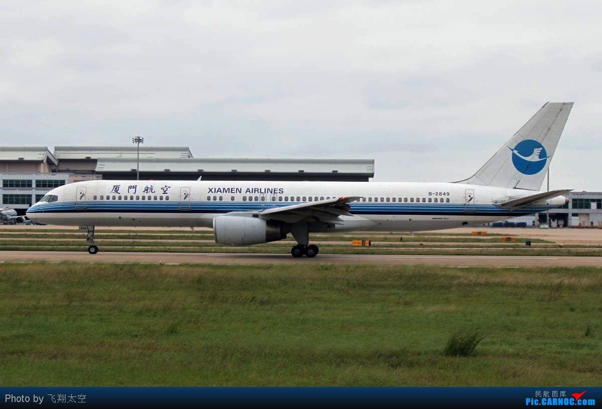 Re:[原创]【福州飞友会】国庆七天小长假,受台风天气影响不能去机场,4天天气好转,约上飞友拍机是必须的! BOEING 757-200 B-2849 中国福州长乐机场