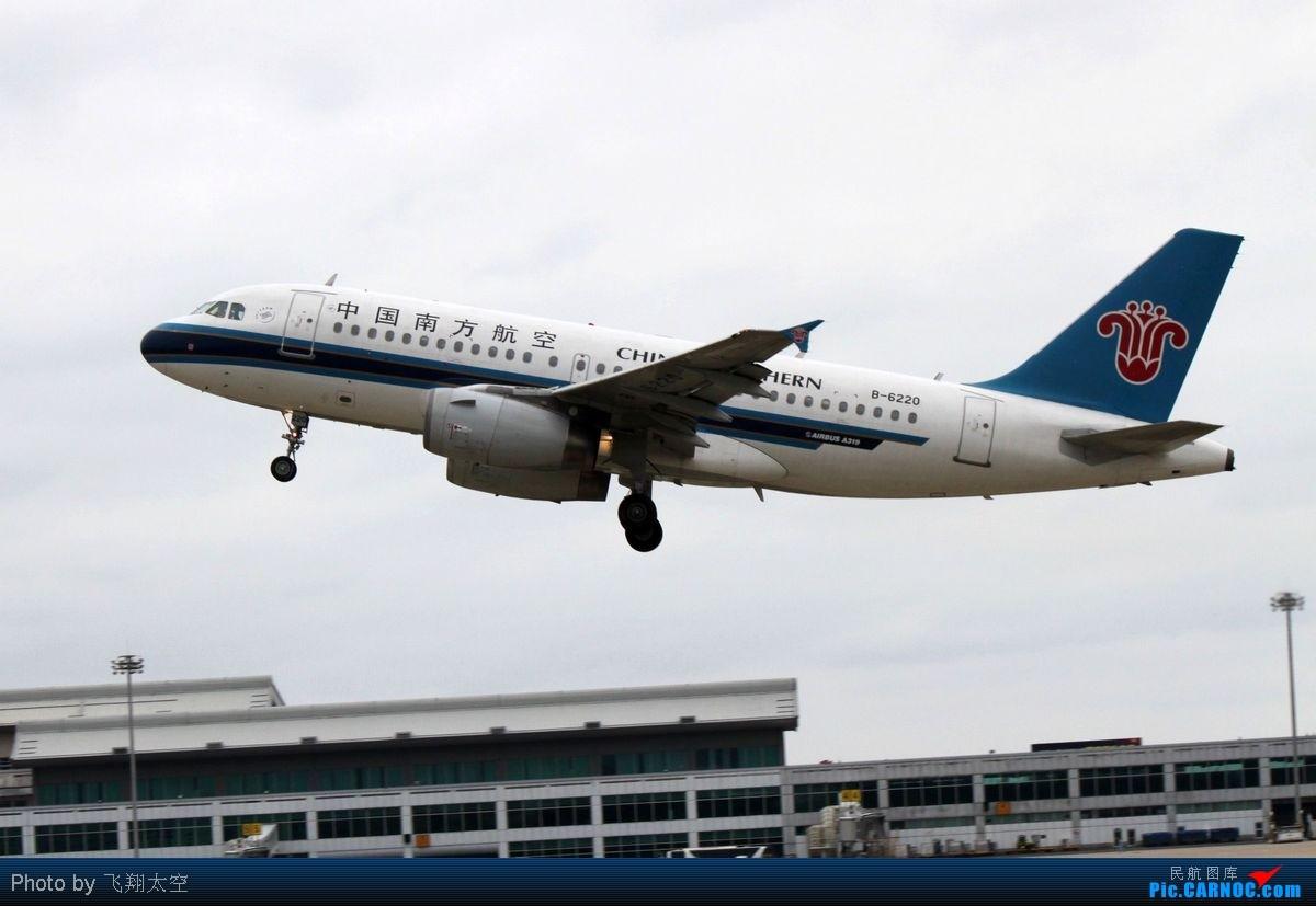 Re:[原创]【福州飞友会】国庆七天小长假,受台风天气影响不能去机场,4天天气好转,约上飞友拍机是必须的! AIRBUS A319-100 B-6220 中国福州长乐机场
