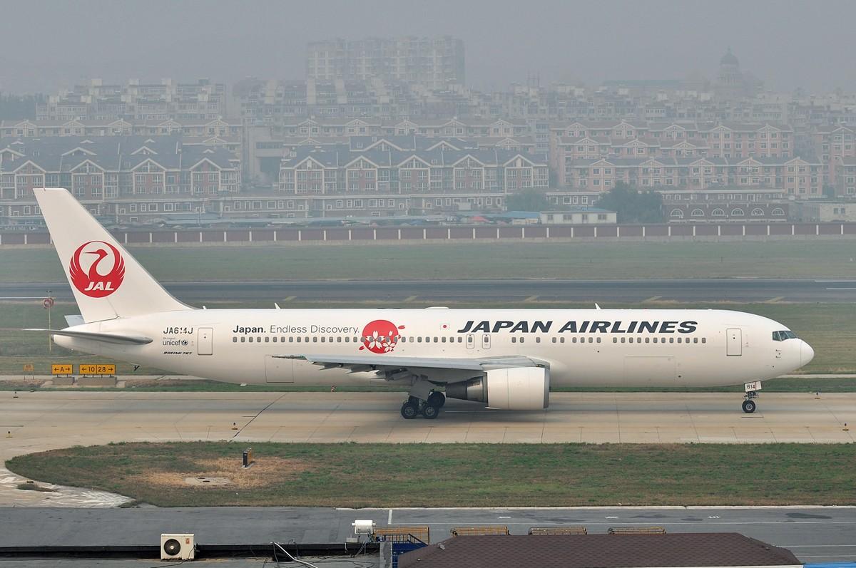[原创]【CASG】永远的烂天定律。JL仙鹤——Japan.Endless Discovery彩绘!! BOEING 767-300 JA614J 中国大连周水子机场