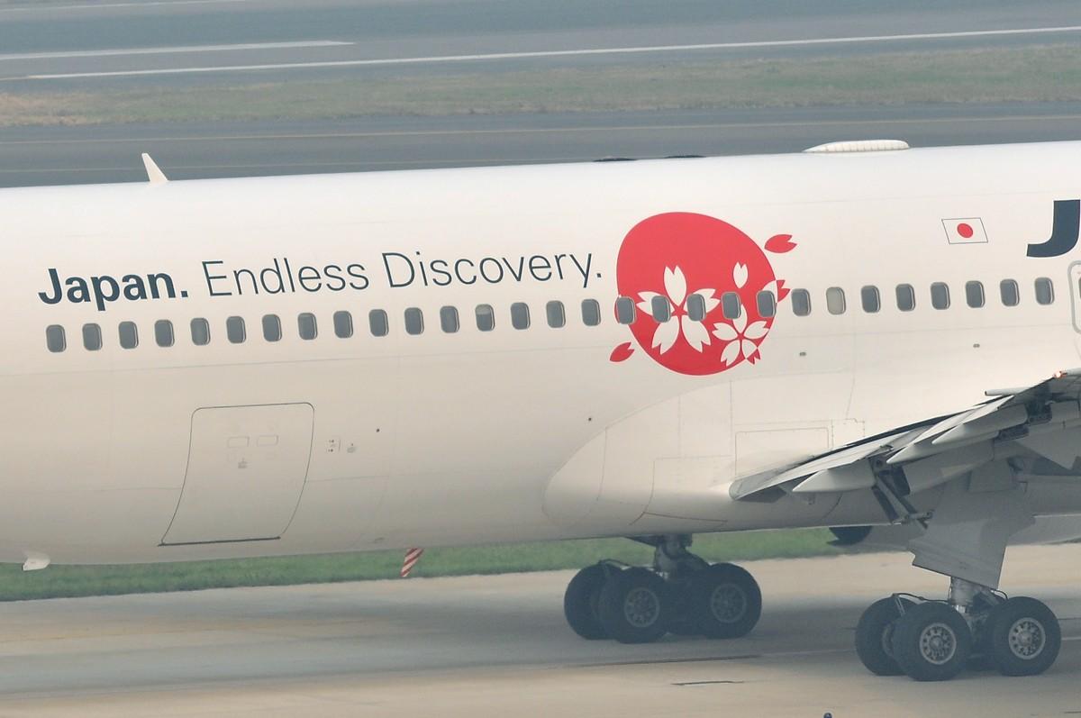 Re:[原创]【CASG】永远的烂天定律。JL仙鹤——Japan.Endless Discovery彩绘!! BOEING 767-300 JA614J DLC