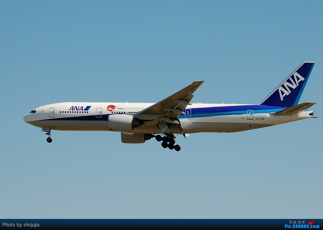 Re:Re:[原创]【CASG】永远的烂天定律。JL仙鹤——Japan.Endless Discovery彩绘!! BOEING 777-200