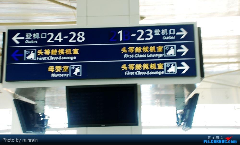Re:Re:[原创]首发大连新国际楼出发,自己的首次日航,终于来到NRT
