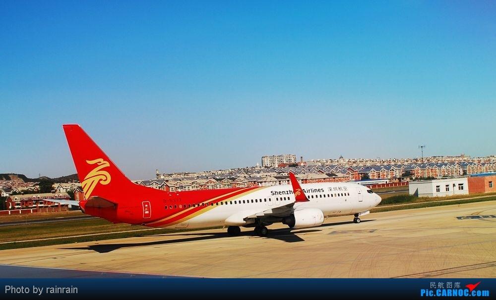 Re:[原创]首发大连新国际楼出发,自己的首次日航,终于来到NRT BOEING 737-800 B-6377 中国大连周水子机场