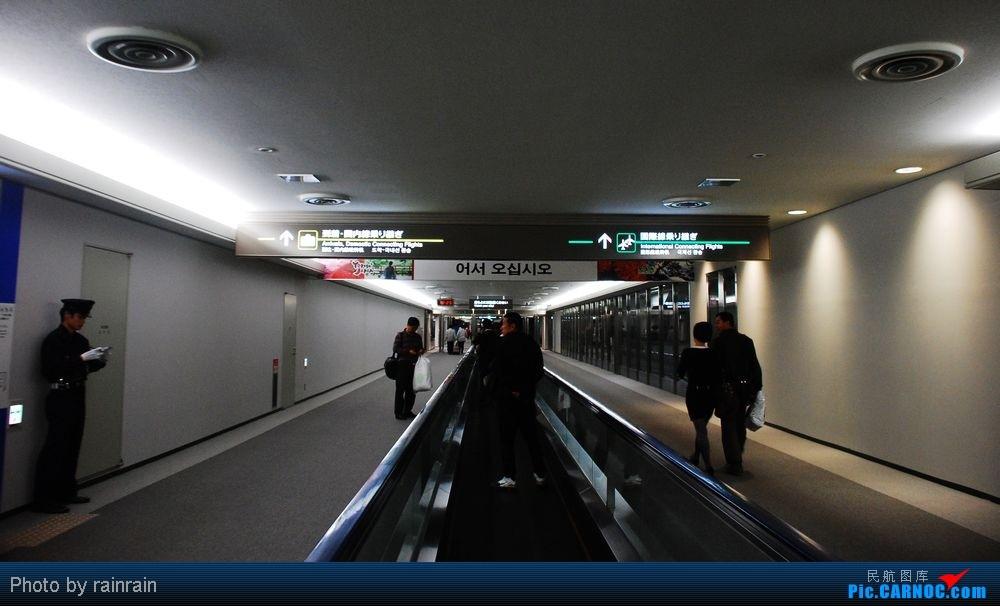 Re:[原创]首发大连新国际楼出发,自己的首次日航,终于来到NRT