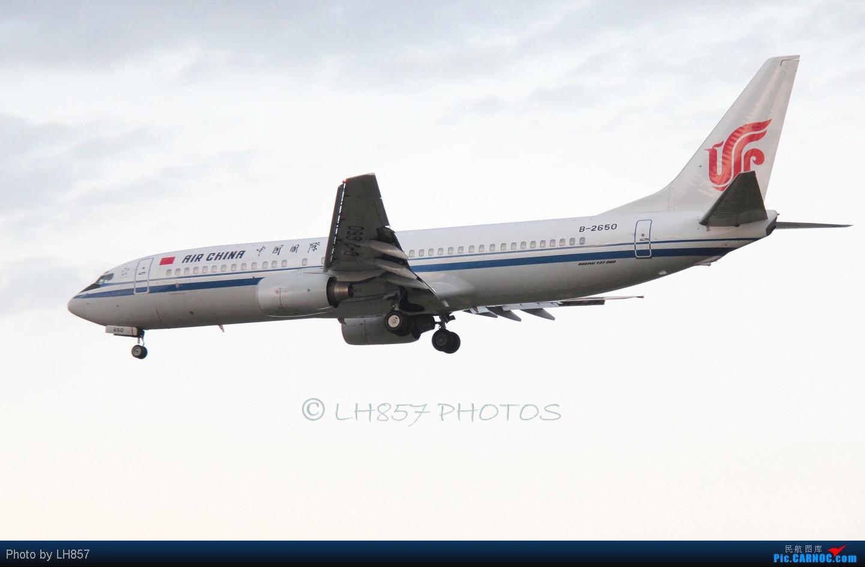 Re:[原创]再次光临PEK,八卦台各种给力和不给力,凉爽的T3大桥 BOEING 737-800 B-2650 中国北京首都机场