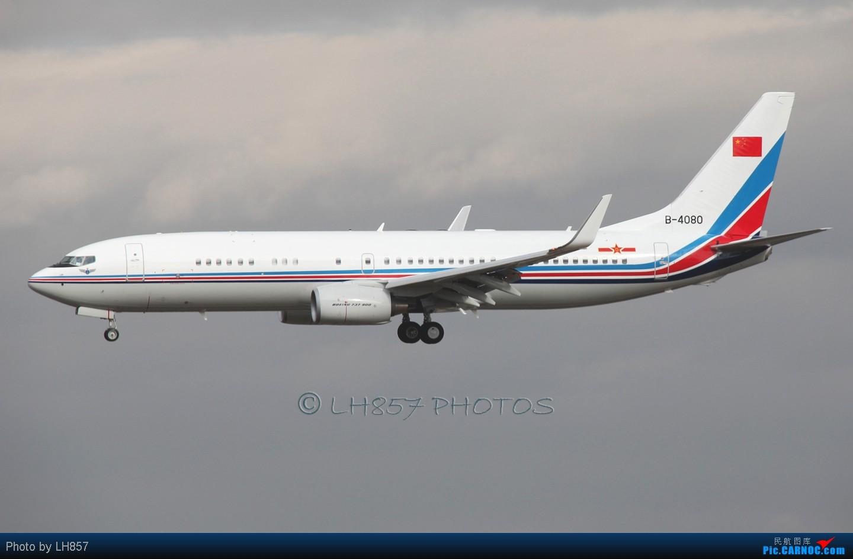 Re:[原创]再次光临PEK,八卦台各种给力和不给力,凉爽的T3大桥 BOEING 737-800 B-4080 中国北京首都机场