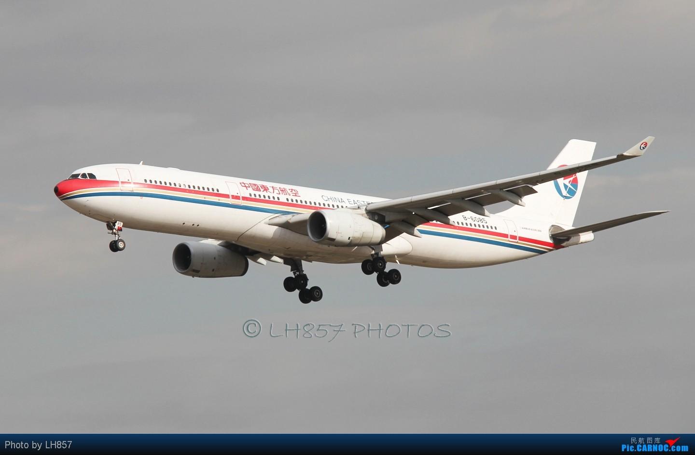 Re:[原创]再次光临PEK,八卦台各种给力和不给力,凉爽的T3大桥 AIRBUS A330-300 B-6085 中国北京首都机场