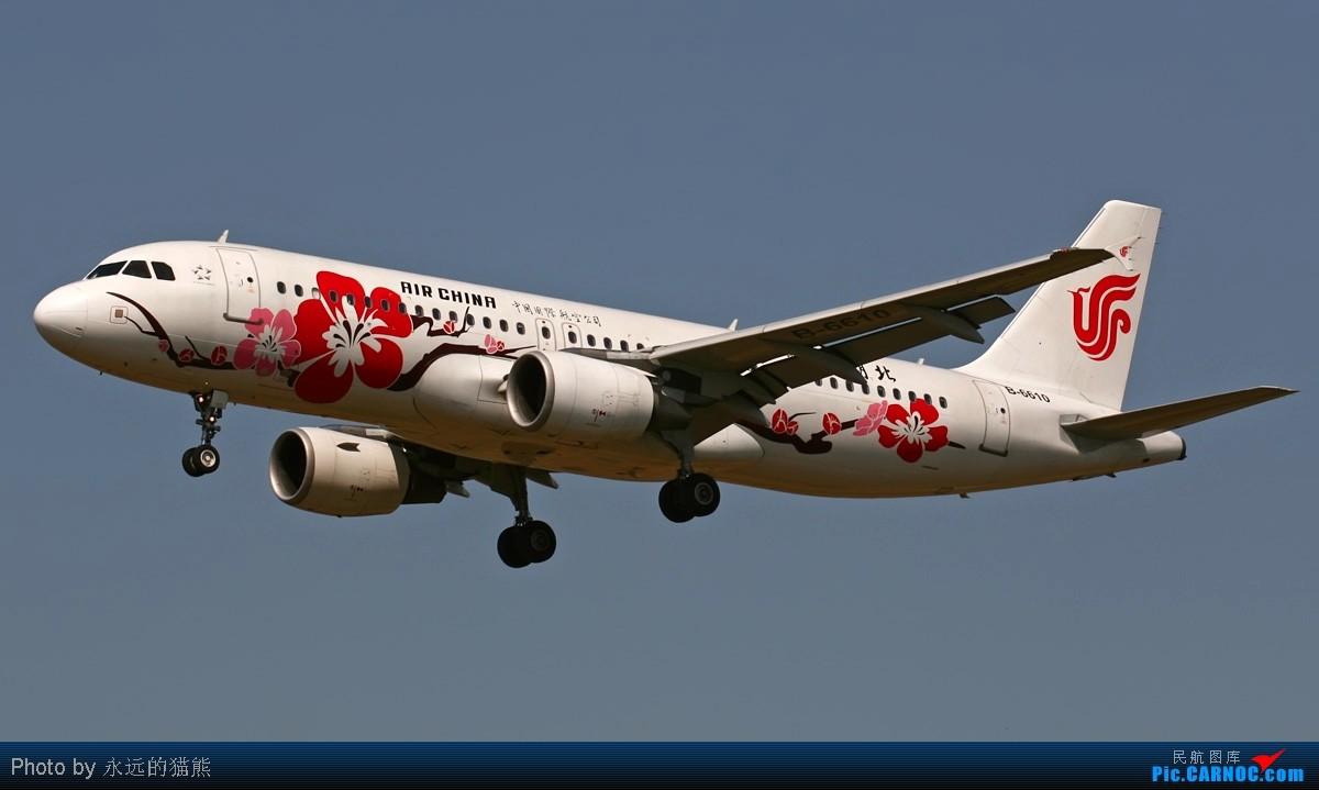 Re:[原创]再次光临PEK,八卦台各种给力和不给力,凉爽的T3大桥 AIRBUS A320-200 B-6610 中国南京禄口机场