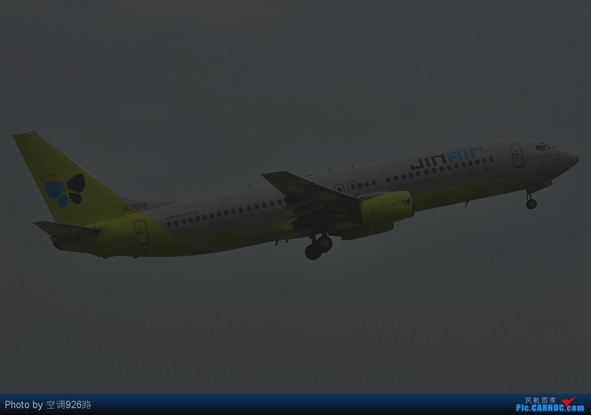 Re:[原创]PVG 但是…… BOEING 737-86N HL7556 中国上海浦东机场