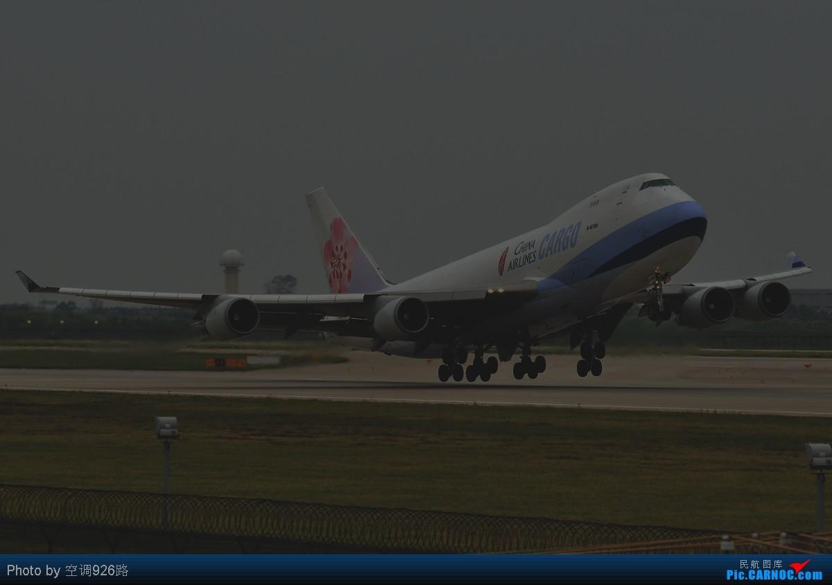 Re:[原创]PVG 但是…… BOEING 747-409F B-18721 中国上海浦东机场
