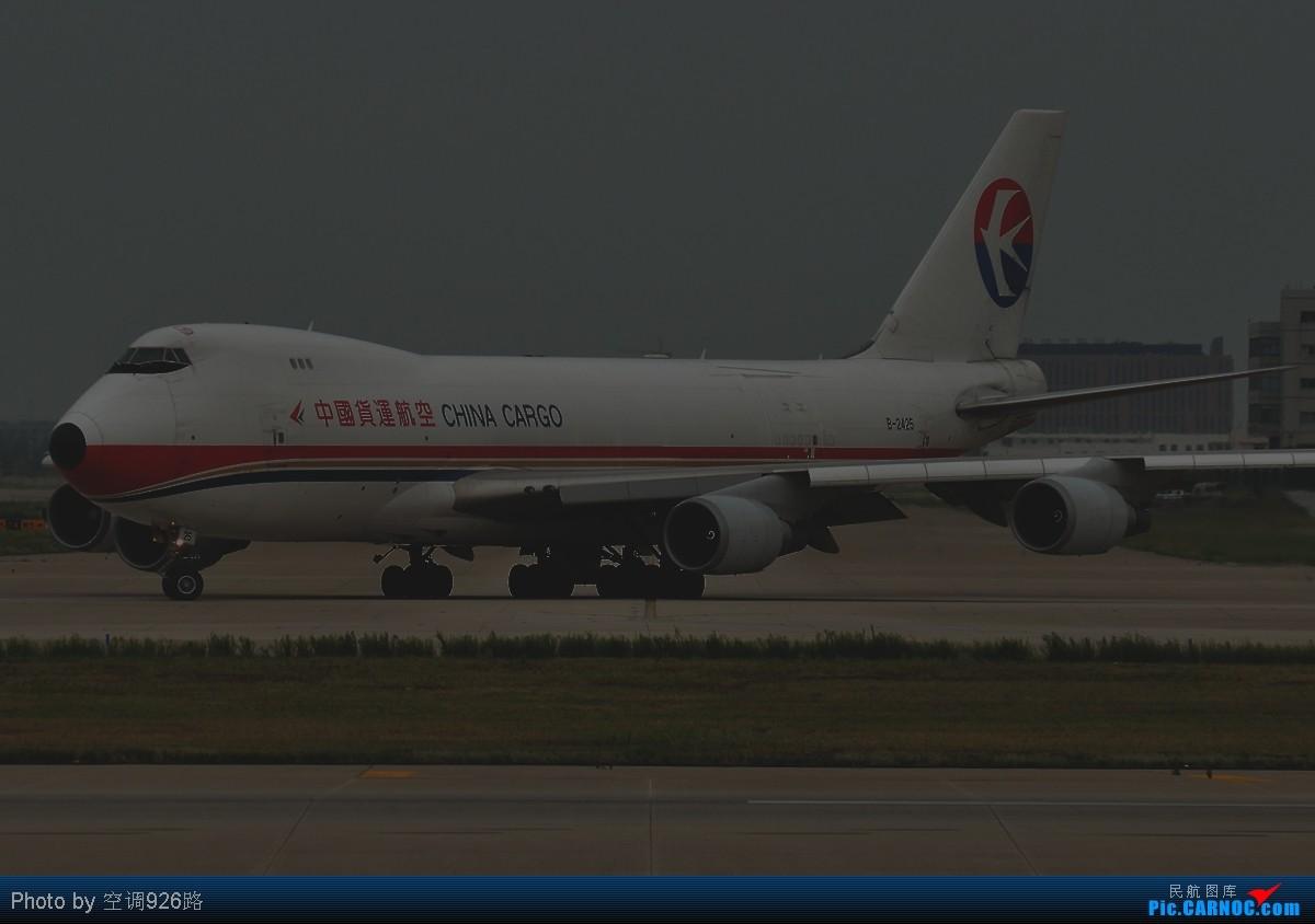 Re:[原创]PVG 但是…… BOEING 747-40BERF B-2425 中国上海浦东机场