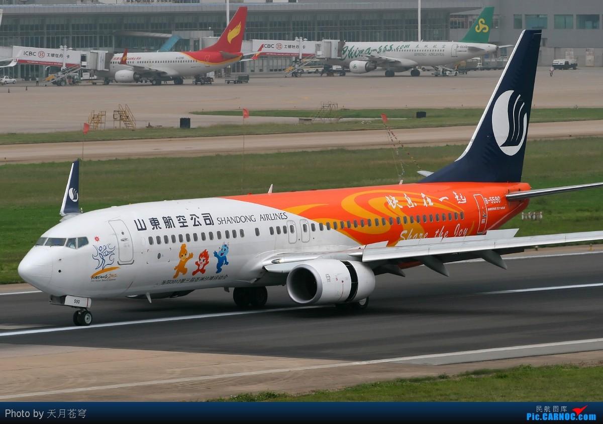 Re:[原创]【KMG】绿皮青蛙头来KMG,附带其他杂图 BOEING 737-800 B-5590 中国昆明巫家坝机场
