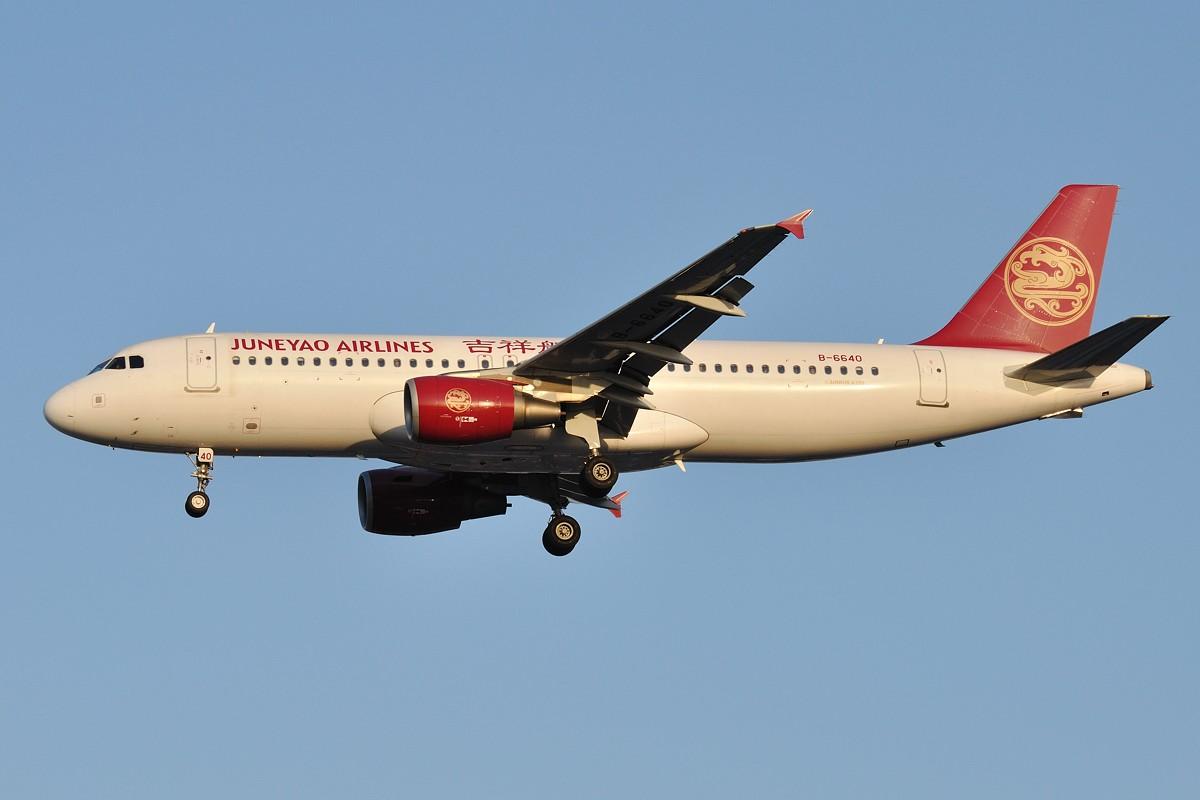 Re:[原创]入秋的虹桥36R黄昏 真的很美 AIRBUS A320-214 B-6640 中国上海虹桥机场