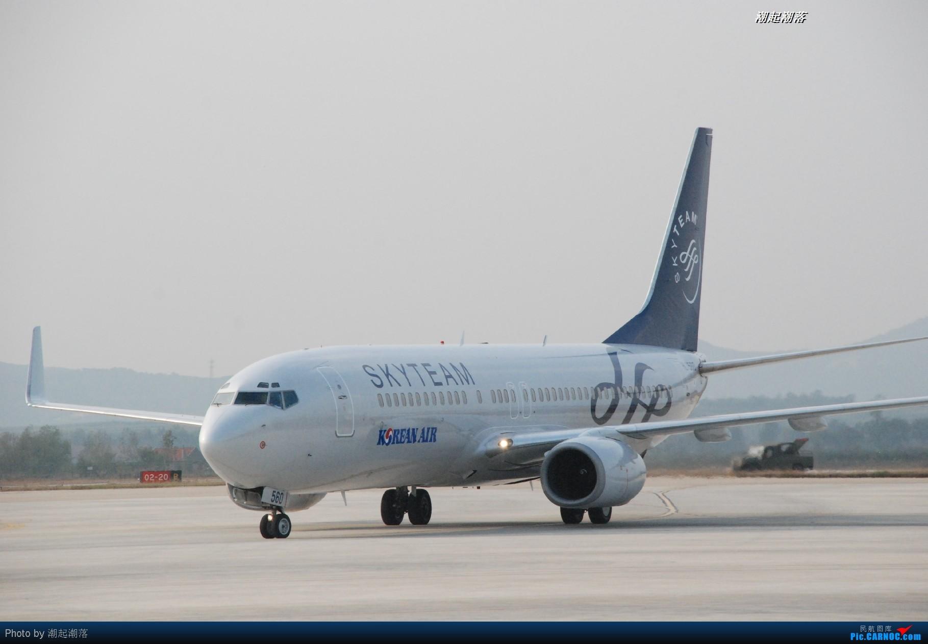 终于在威海机场拍到天和涂装大韩飞机