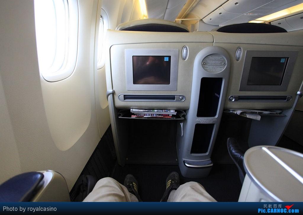 海航767商务舱