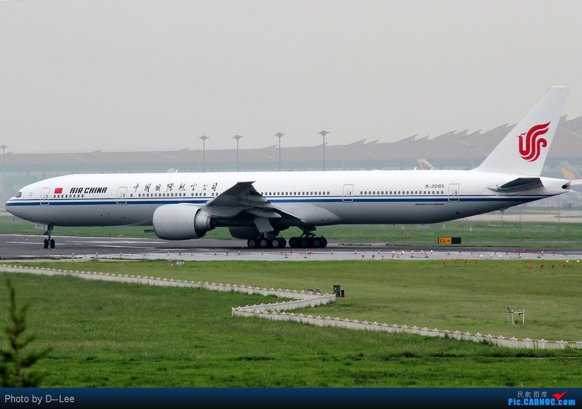 【广州,你好】-暑假流窜作业的PEK国航77W首航图+一堆自认为有趣的CAN杂图 BOEING 777-300 B-2085 中国北京首都机场