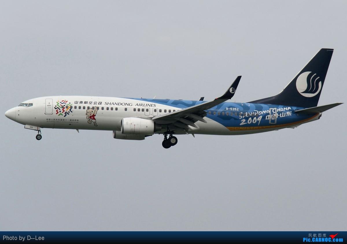 Re:[原创]【广州,你好】-暑假流窜作业的PEK国航77W首航图+一堆自认为有趣的CAN杂图 BOEING 737-800 B-5352 中国北京首都机场