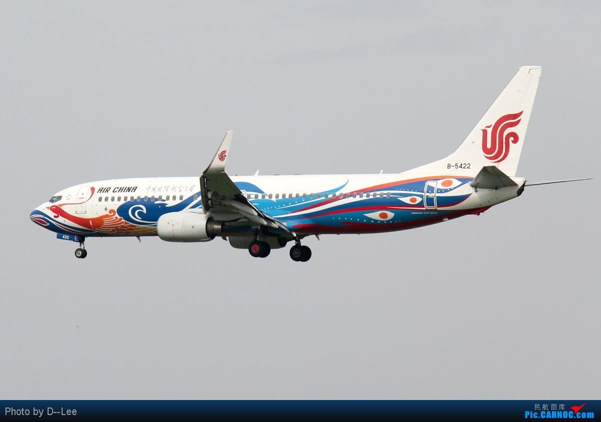 Re:[原创]【广州,你好】-暑假流窜作业的PEK国航77W首航图+一堆自认为有趣的CAN杂图 BOEING 737-800 B-5422 中国北京首都机场