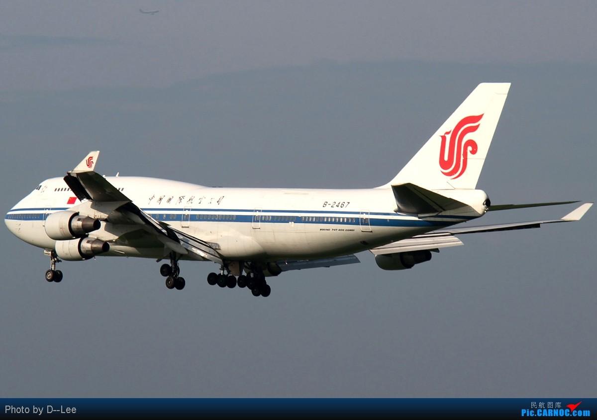 Re:[原创]【广州,你好】-暑假流窜作业的PEK国航77W首航图+一堆自认为有趣的CAN杂图 BOEING 747-400 B-2467 中国北京首都机场