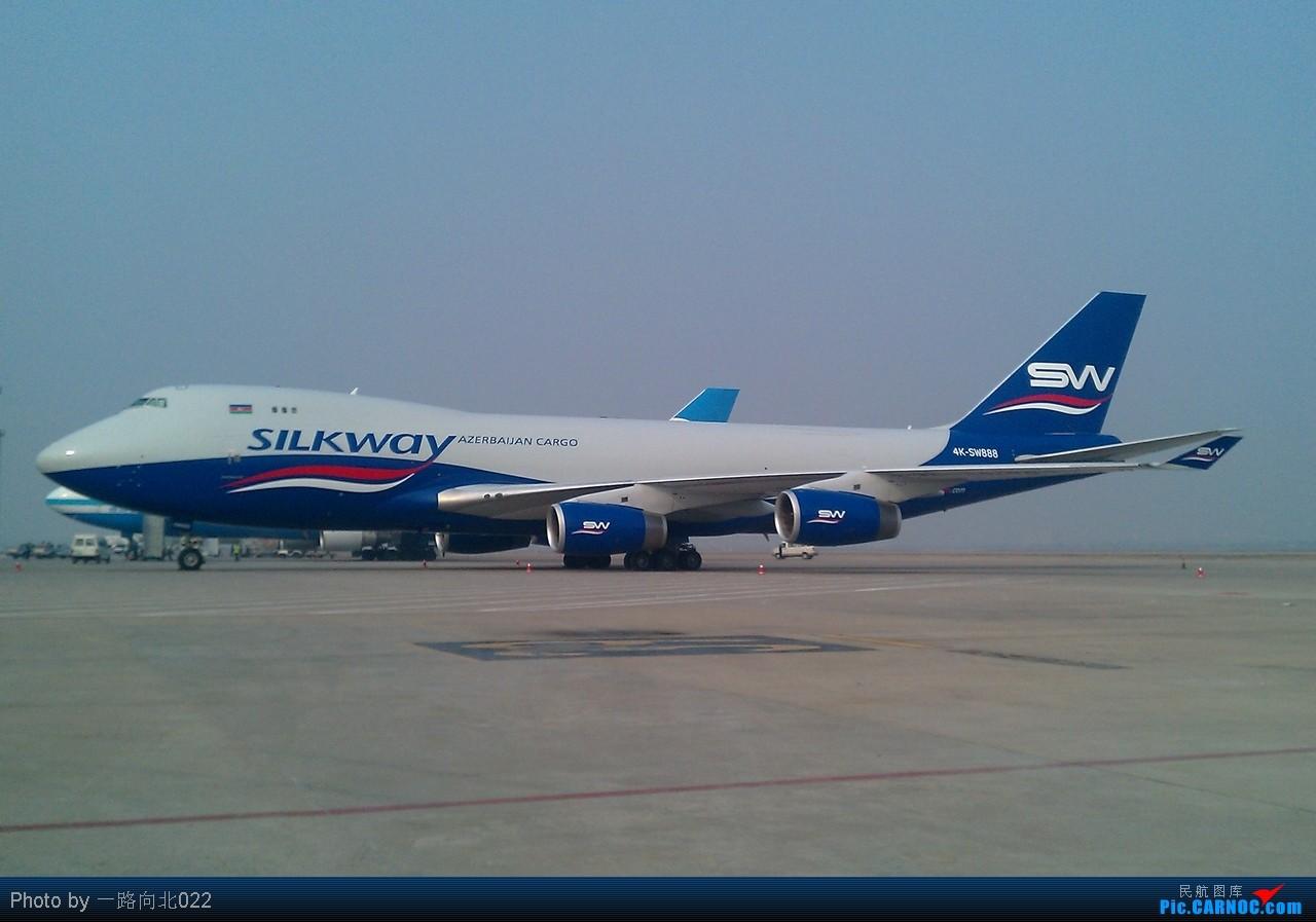 [原创]**TSN**TSN**从阿塞拜疆 巴库来的大头鹅 由于没带相机 发张手机图 质量不高凑活看    中国天津滨海机场