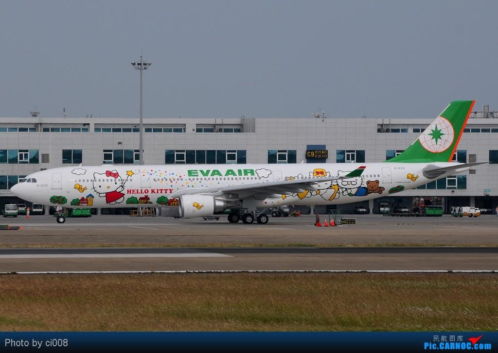 長榮航空 Hello Kitty 彩繪機 首航日本北海道 [全 球 首 發] AIRBUS A330-300 B-16331 台灣桃園國際機場