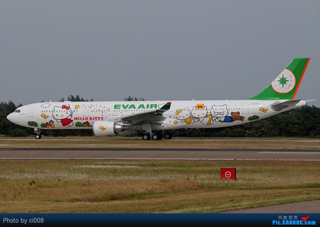 Re:長榮航空 Hello Kitty 彩繪機 首航日本北海道 [全 球 首 發] AIRBUS A330-300 B-16331 台灣桃園國際機場