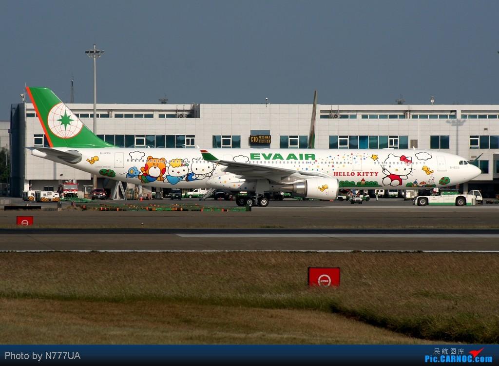 [原创]10/31/2011 遠東航空首航桃園-石家莊&長榮Magic of Kitty首航北海道札幌 AIRBUS A330-300 B-16331 RCTP