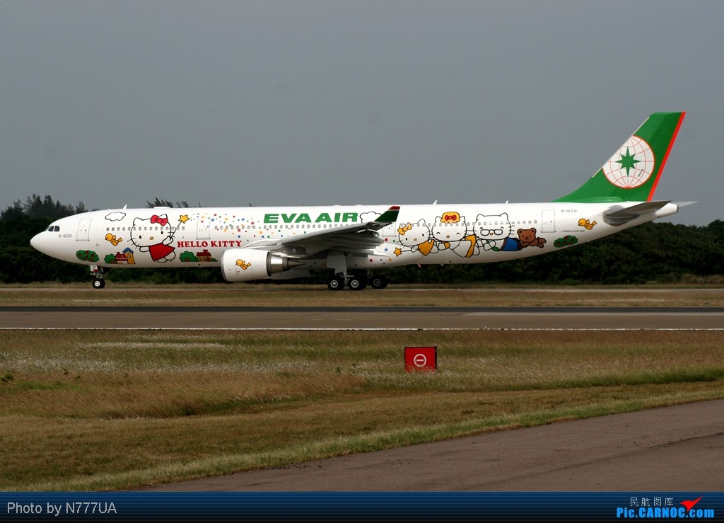 Re:[原创]10/31/2011 遠東航空首航桃園-石家莊&長榮Magic of Kitty首航北海道札幌 AIRBUS A330-300 B-16331 RCTP