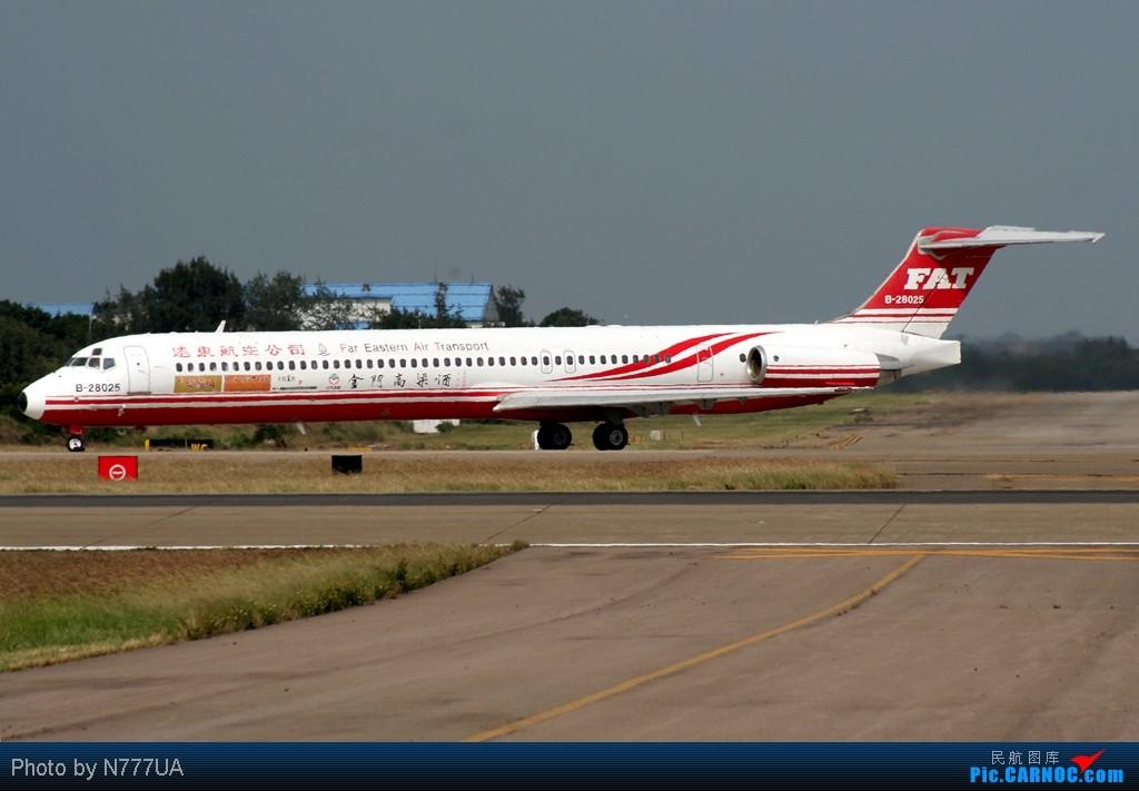 Re:[原创]10/31/2011 遠東航空首航桃園-石家莊&長榮Magic of Kitty首航北海道札幌 MCDONNELL DOUGLAS MD-80-83 B-28025 RCTP