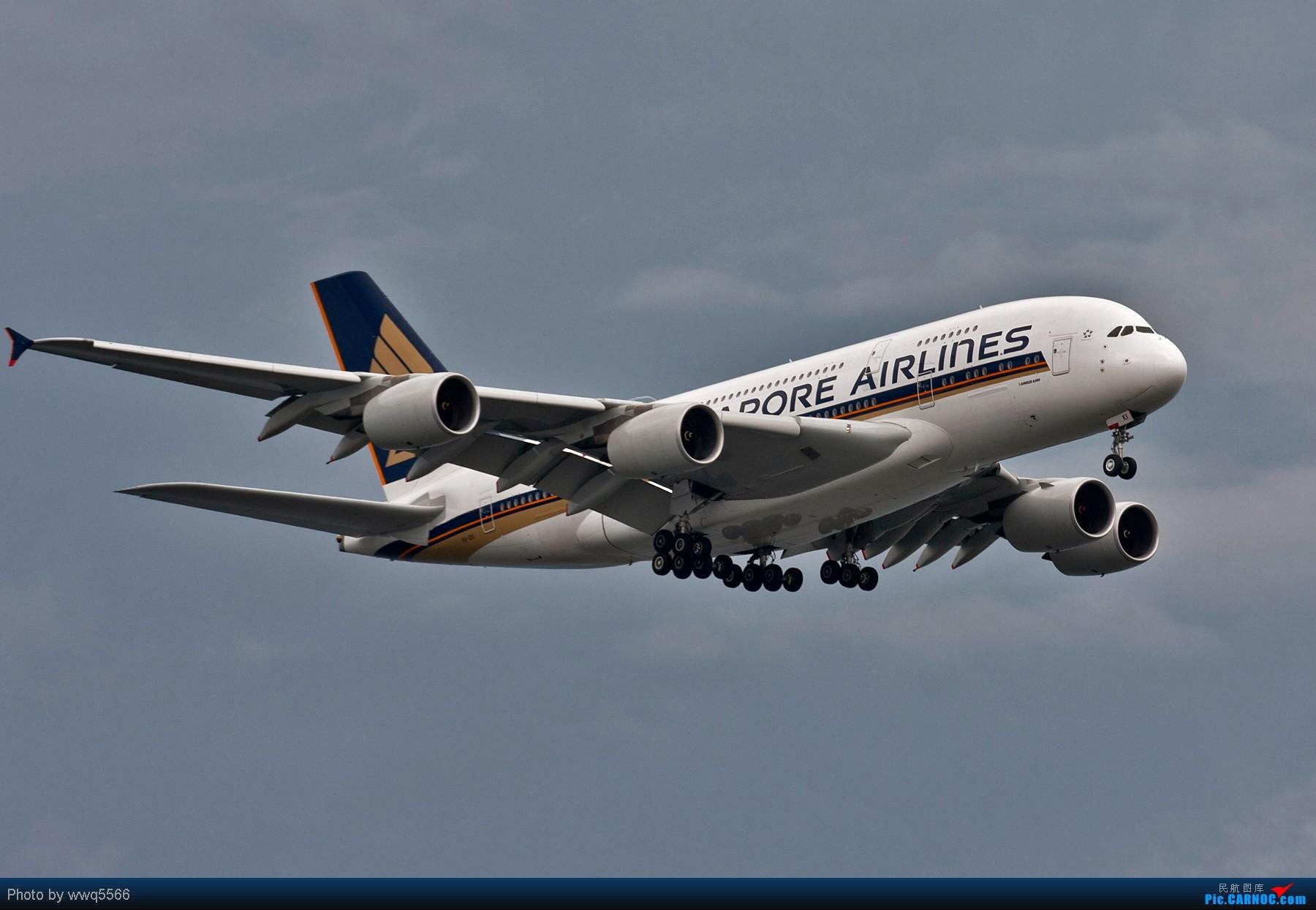 [原创][5566贴图]1200pix大图  一组380 AIRBUS A380 9V-SKI 新加坡樟宜机场