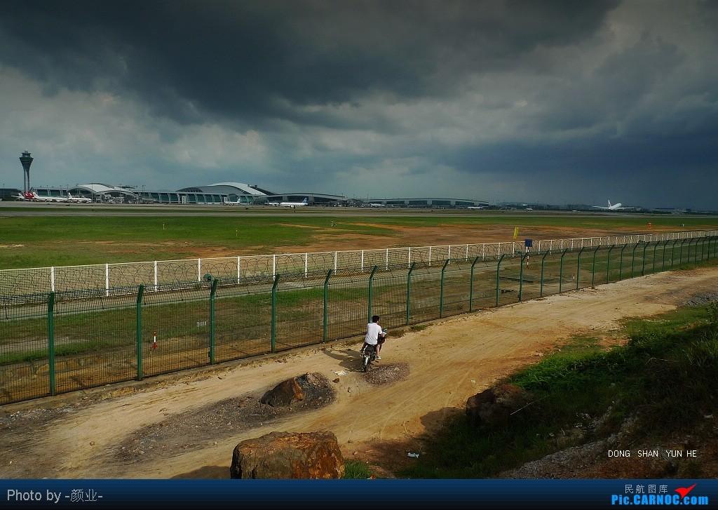 [原创]2011-2017我的打灰机心情[广州]    中国广州白云机场