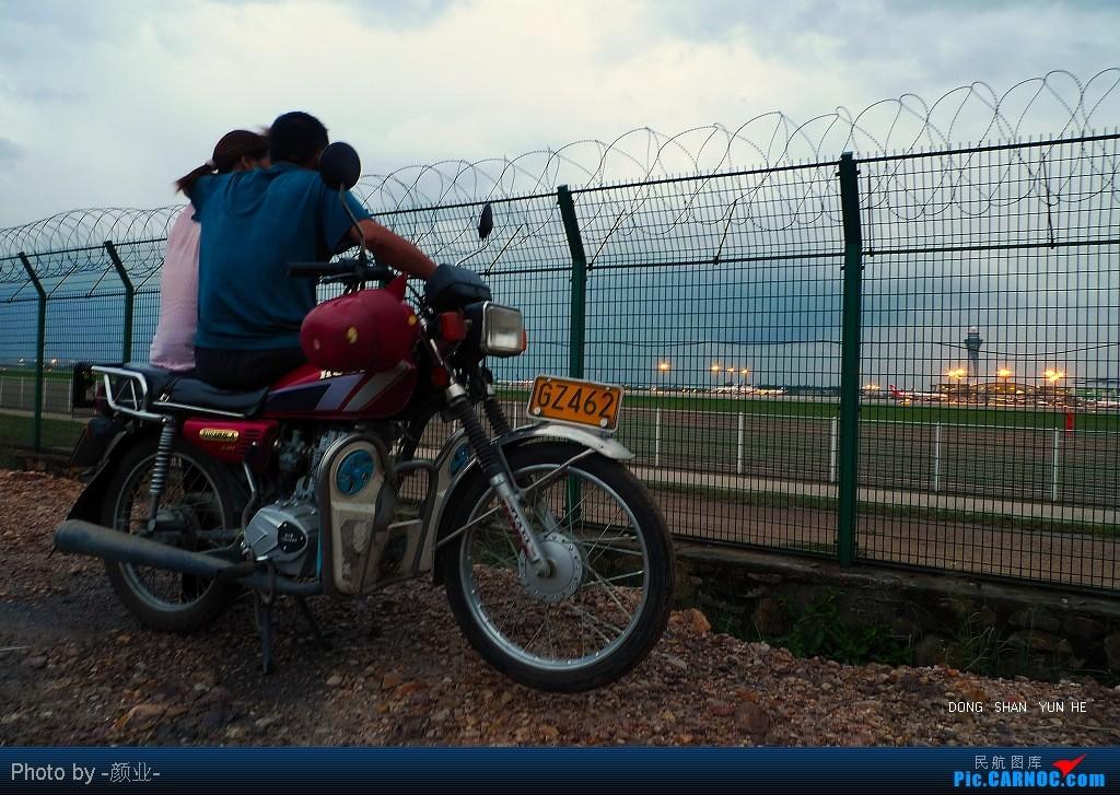Re:[原创]我的打灰机心情A    中国广州白云机场