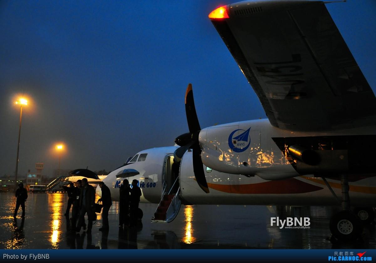Re:[原创]【CCFA成都空港缘分】结缘新舟600,CARNOC飞友欢聚百年巫家坝 XIAN AIRCRAFT INDUSTRY MA-600 B-015L 中国昆明巫家坝机场