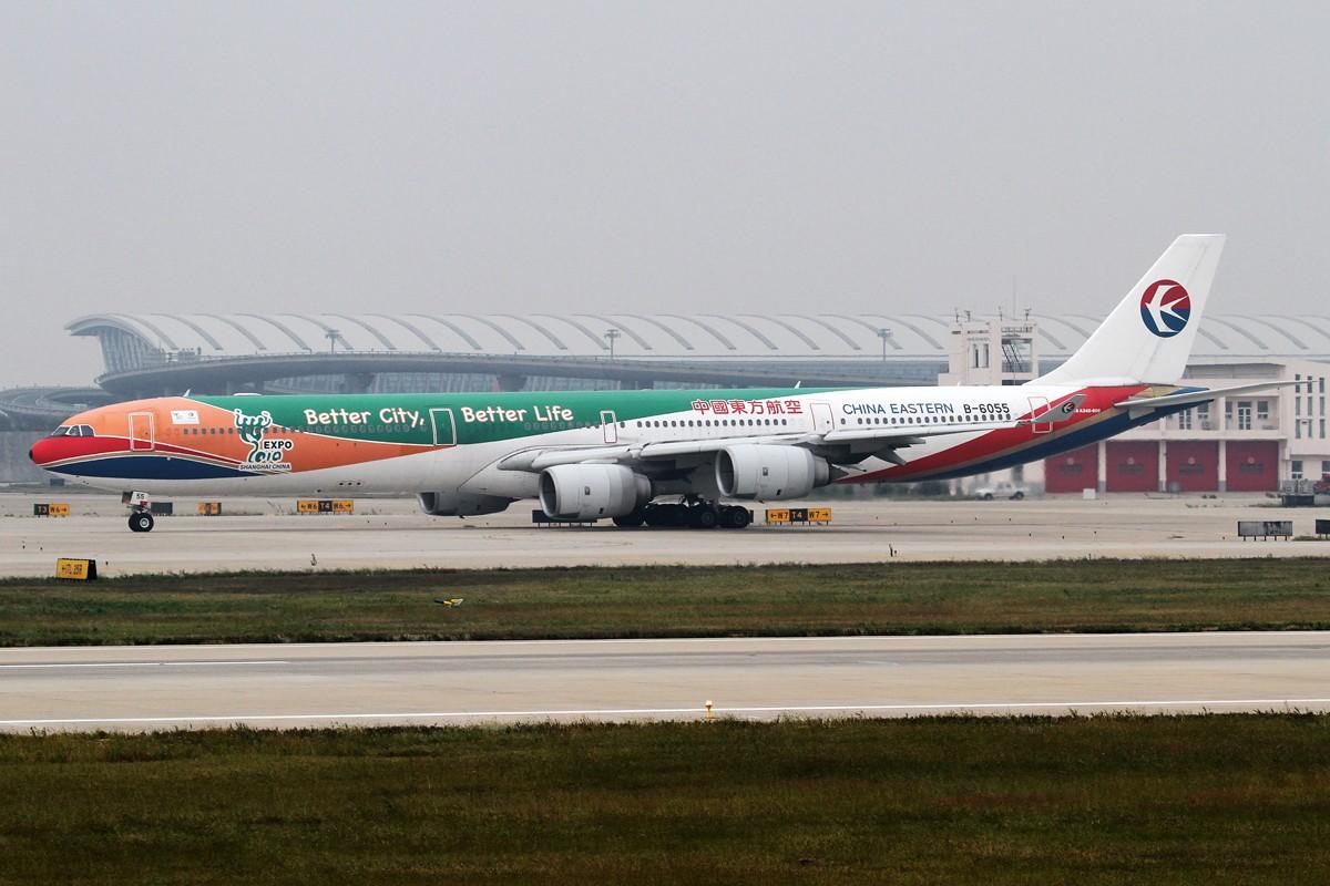 Re:[原创]【PVG】今天空客A340停产,这款外形优美但并不很成功的机型也进入了寿命的倒计时。 AIRBUS A340-600 B-6055 中国上海浦东机场