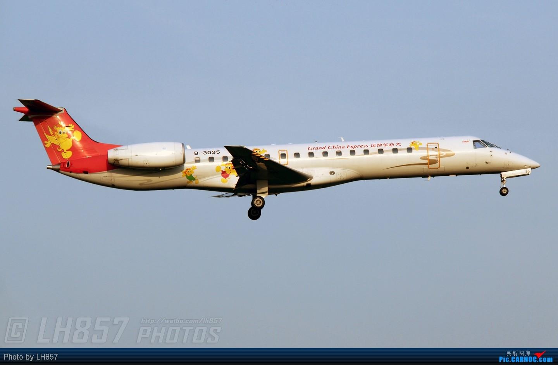 Re:[原创]好天气依旧没啥好货的石家庄,深航737,大新华145 EMBRAER ERJ-145 B-3035 中国石家庄正定机场