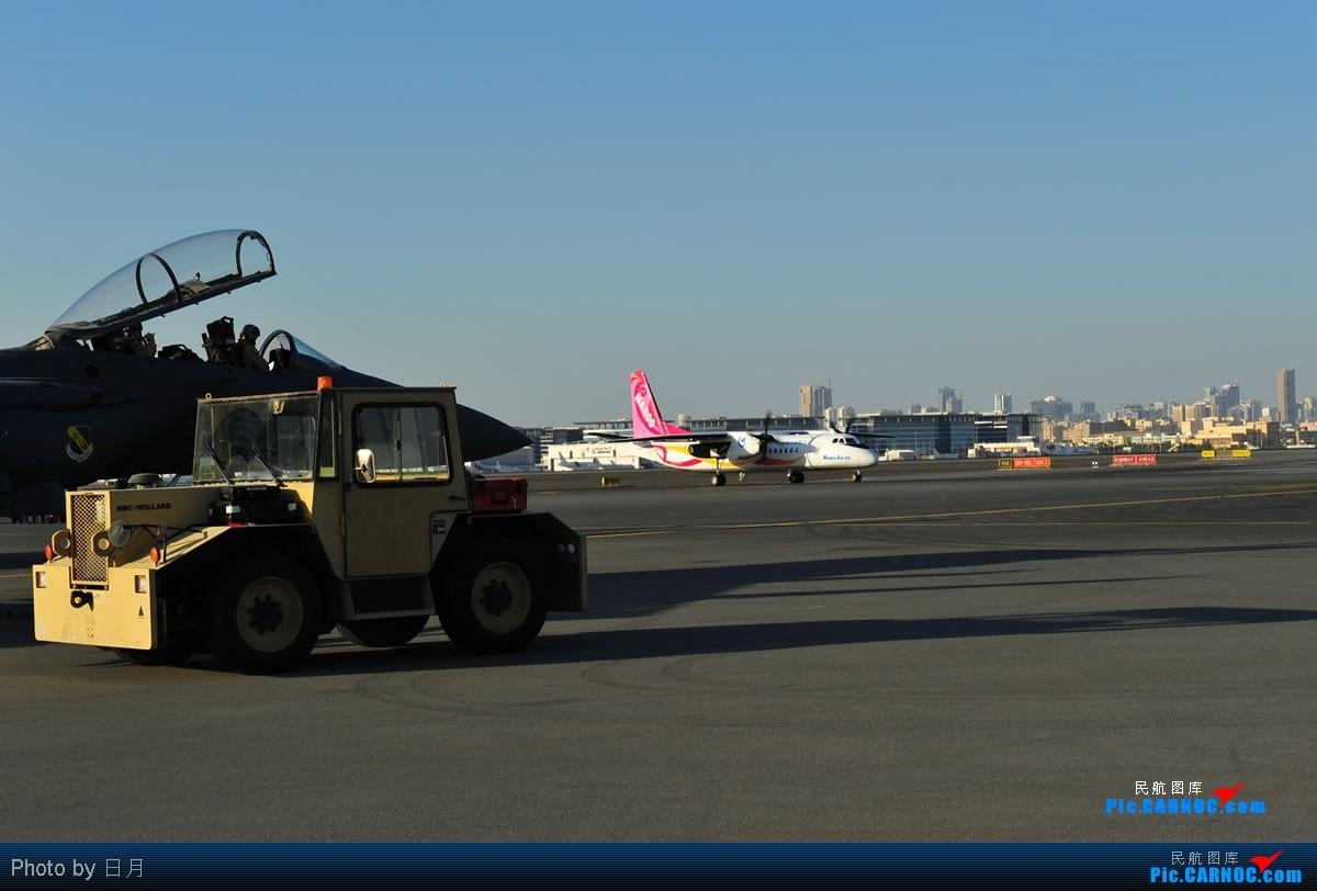 Re:[新闻]男兵中的漂亮女兵——新舟600已在迪拜投入飞行演练,提前感受飞行飒爽英姿 XIAN AIRCRAFT INDUSTRY MA-600 B-015L 迪拜