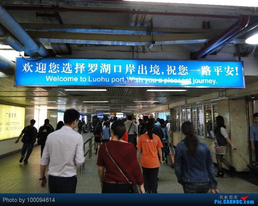 Re:[原创][100094614游记-26] HK Pride Paradise, KA786 HKG-CAN一天之内出入境, 悲催地拿了个DT...