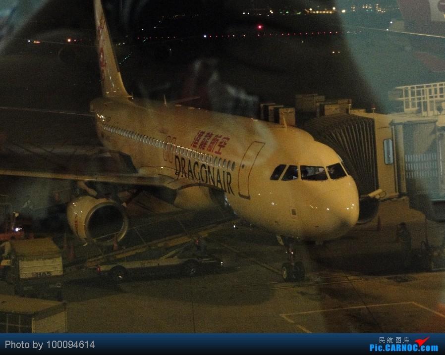 Re:[原创][100094614游记-26] HK Pride Paradise, KA786 HKG-CAN一天之内出入境, 悲催地拿了个DT... AIRBUS A320-200 B-HSP 中国香港赤鱲角国际机场
