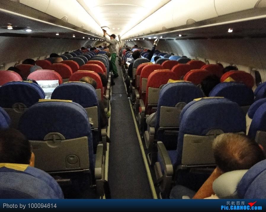 Re:[原创][100094614游记-26] HK Pride Paradise, KA786 HKG-CAN一天之内出入境, 悲催地拿了个DT... AIRBUS A320-200 B-HSP