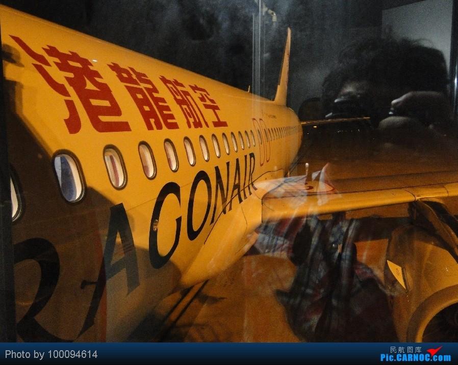 Re:[原创][100094614游记-26] HK Pride Paradise, KA786 HKG-CAN一天之内出入境, 悲催地拿了个DT... AIRBUS A320-200 B-HSP 中国广州白云机场